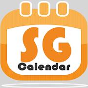 SG Holiday Calendar 2019 / 2020 Voice Input Event