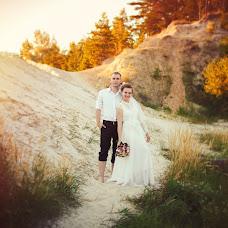 Wedding photographer Mark Avgust (markavgust). Photo of 09.11.2015
