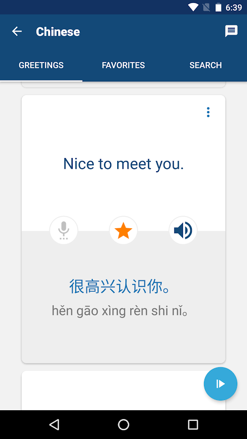 Learn Mandarin Chinese Phrases/Chinese Translator- screenshot