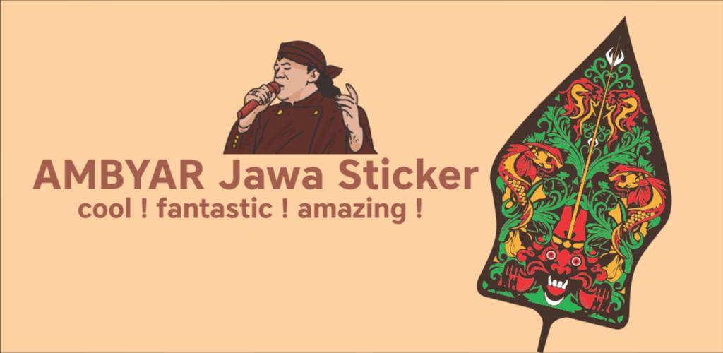 Ambyar Jawa Sticker For Whatsapp Wastickerapps 2 0 Apk Download
