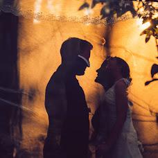 Wedding photographer Ismael Gómez (ismaelgomez). Photo of 03.10.2016
