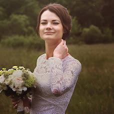Wedding photographer Margarita Nasakina (megg). Photo of 25.06.2017