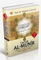 Tafsir Al-Munir [Jilid 2] | RBI