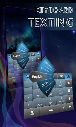 鍵盤發短信應用