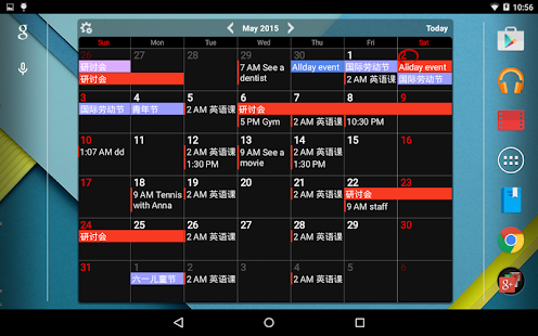 Calendar + Planner Scheduling- screenshot thumbnail