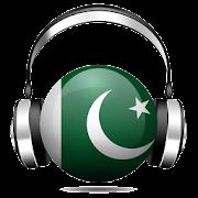 Pakistan Radio - پاکستان ریڈیو