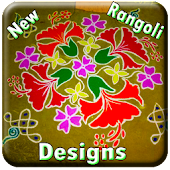 Simple New Rangoli Design