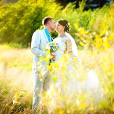 Wedding photographer Lyudmila Loy (LuSee). Photo of 11.08.2015