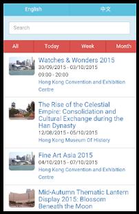 Hong Kong Event Guide (Lite) screenshot