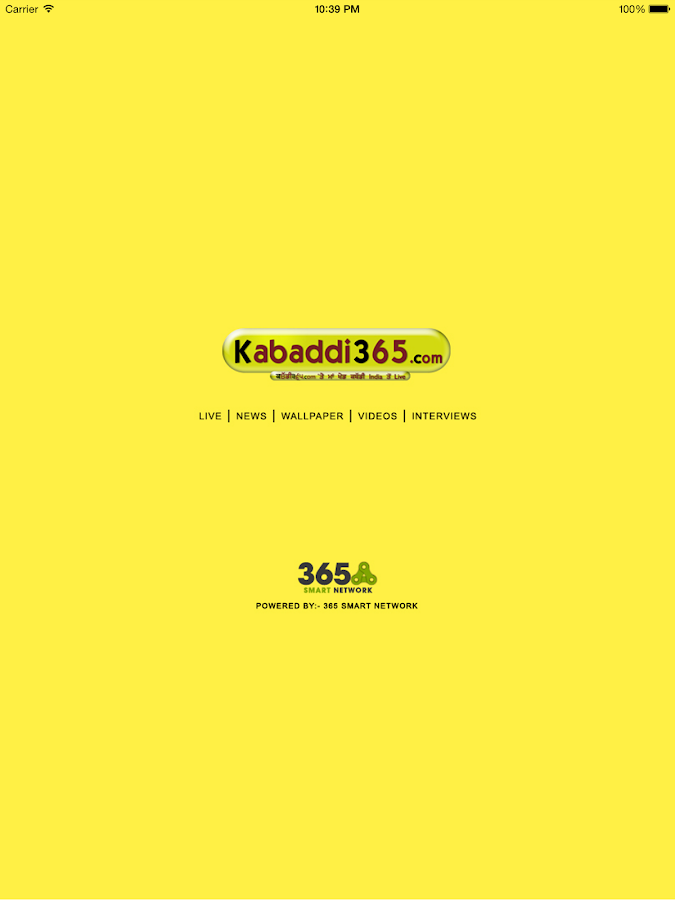 Kabaddi365- screenshot