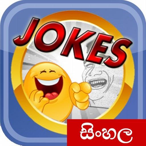බුකියෙ ආතල් - Bukiye Athal | Sinhala Jokes