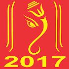Hindu Calendar - Free icon
