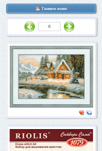 Cross Stitch (not a game!) - náhled