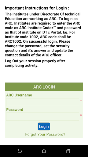 DSE ARC CONFIRM ANDROID APP