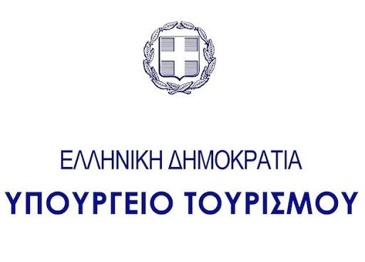 Λογότυπο διοργανωτή