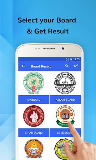 10th Board Result 2020, 12th Board Result 2020 screenshot 2