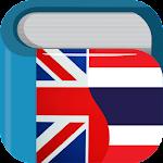 Thai English Dictionary Free ดิกชันนารี อังกฤษ-ไทย 2.13.0