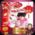 CNY Photo Frames DIY icon