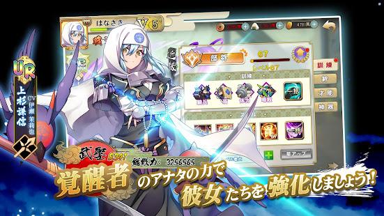 Sengoku Girl ~ Princess dancing on the battlefield ~