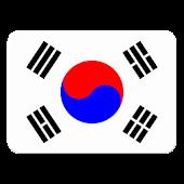 Tae Kwon Do Theory