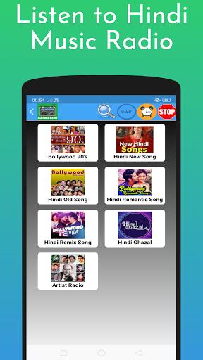 All India Radio screenshot 7