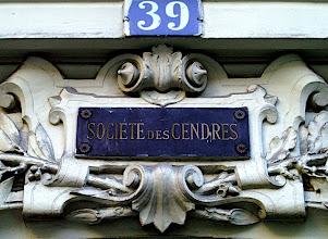 Photo: 39 Rue des Francs Bourgeois