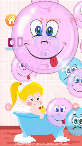 Balloons Pop for kids. Baby Bubble Game! screenshots 1