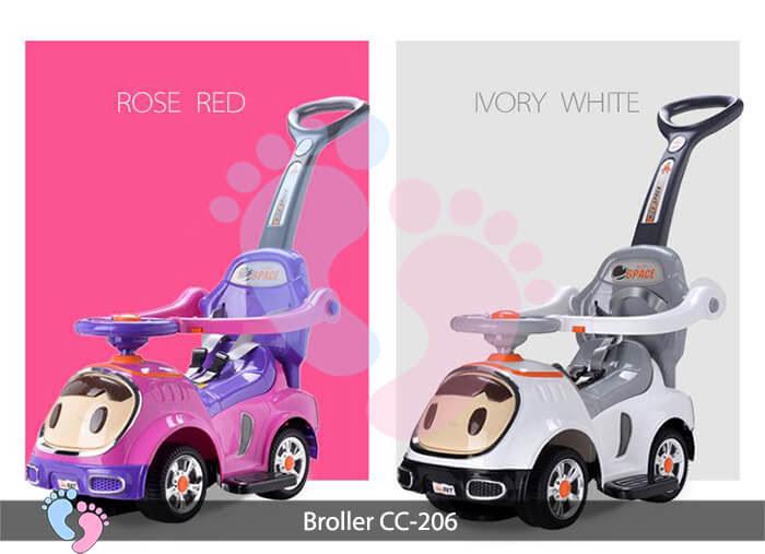 Xe chòi chân trẻ em Broller CC 206 6