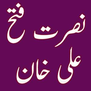 Nusrat Fateh Ali Khan Qawwali 1 0 apk | androidappsapk co