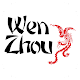 Download Wen Zhou For PC Windows and Mac