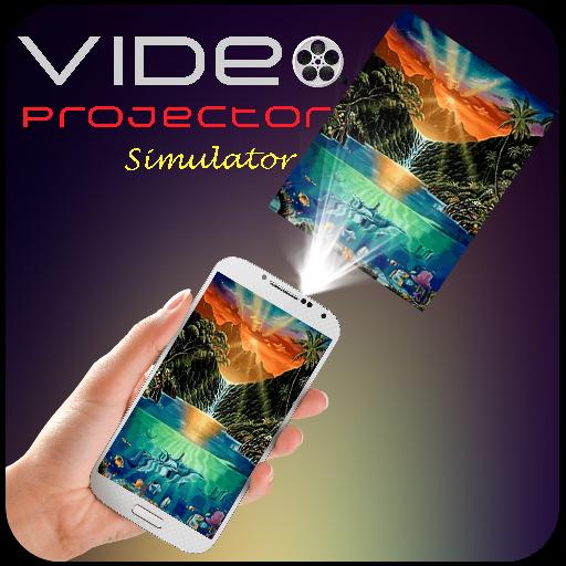ビデオプロジェクターシミュレータ前売 娛樂 App LOGO-APP試玩