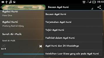 Ayat Kursi -Terjemahan & Khasiat apk latest version 2 2 1