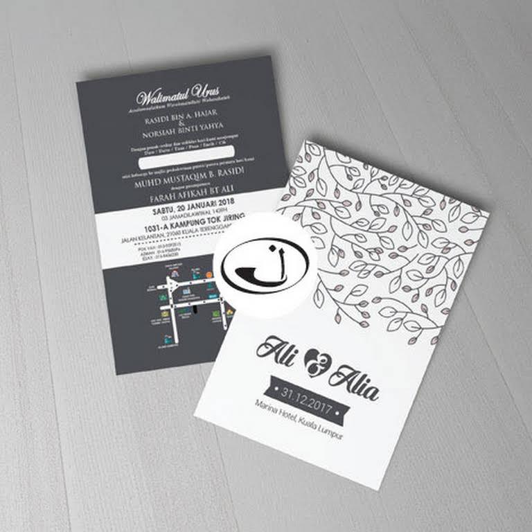 Kedai Kad Kahwin Seremban Empayar Nusantara Print Shop In