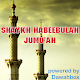 Shaykh Habeebulah Jumu'ah Dawahbox for PC-Windows 7,8,10 and Mac 3.0.1