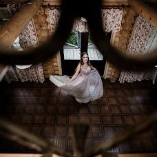 Wedding photographer Aleksandra Efimova (sashaefimova). Photo of 02.07.2018