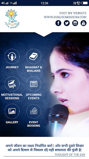 Download Jaya Kishori ji Official App on PC & Mac with