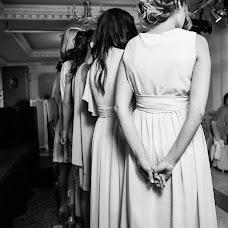 Wedding photographer Mikhail Savinov (photosavinov). Photo of 22.02.2017