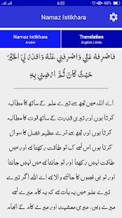 Salat al istikhara dua prayer method applications sur google play capture dcran thecheapjerseys Image collections