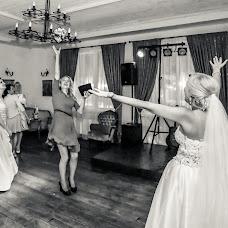 Wedding photographer Danas Rugin (Danas). Photo of 08.09.2017