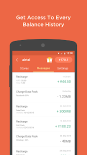 Mobile Balance Check&Recharge- screenshot thumbnail