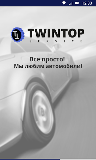 TWINTOP