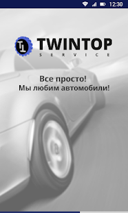 TWINTOP - náhled
