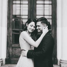 Wedding photographer Vitaliy Golyshev (Golyshev). Photo of 24.08.2015