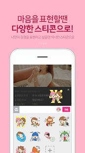 복숭아TV-실시간라이브방송 - náhled