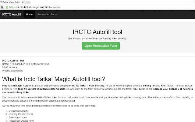 IRCTC Magic Autofill