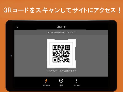 J:COMu30b5u30ddu30fcu30c8 - u6599u91d1u78bau8a8du3001u3088u304fu3042u308bu8ceau554fu3001QRu30b3u30fcu30c9u8aadu53d6 2.0.1 Windows u7528 8