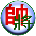 Xiangqi - Chinese Chess - Co Tuong icon
