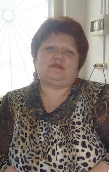 Куцепо Александра Валерьевна