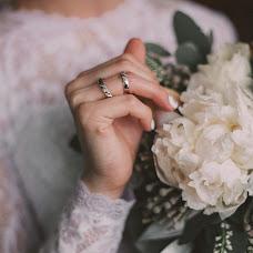Wedding photographer Marina Baenkova (MarinaMi). Photo of 18.05.2017