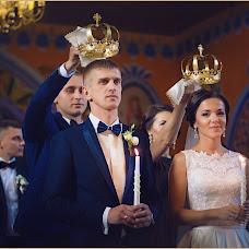 Wedding photographer Aleksandr Morozov (msvsanjok2). Photo of 23.11.2016